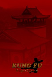 Kung Fu: The Legend Continues