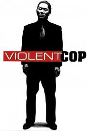 Violent Cop