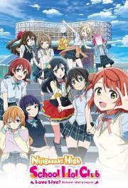 Love Live! Nijigasaki High School Idol Club
